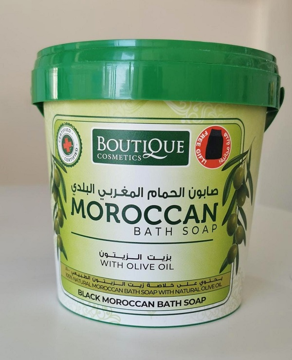 Moroccan Bath Soap With Olive Oil
